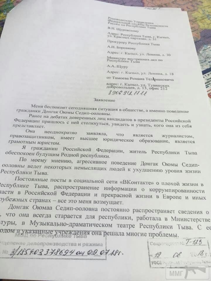 33051 - А в России чудеса!