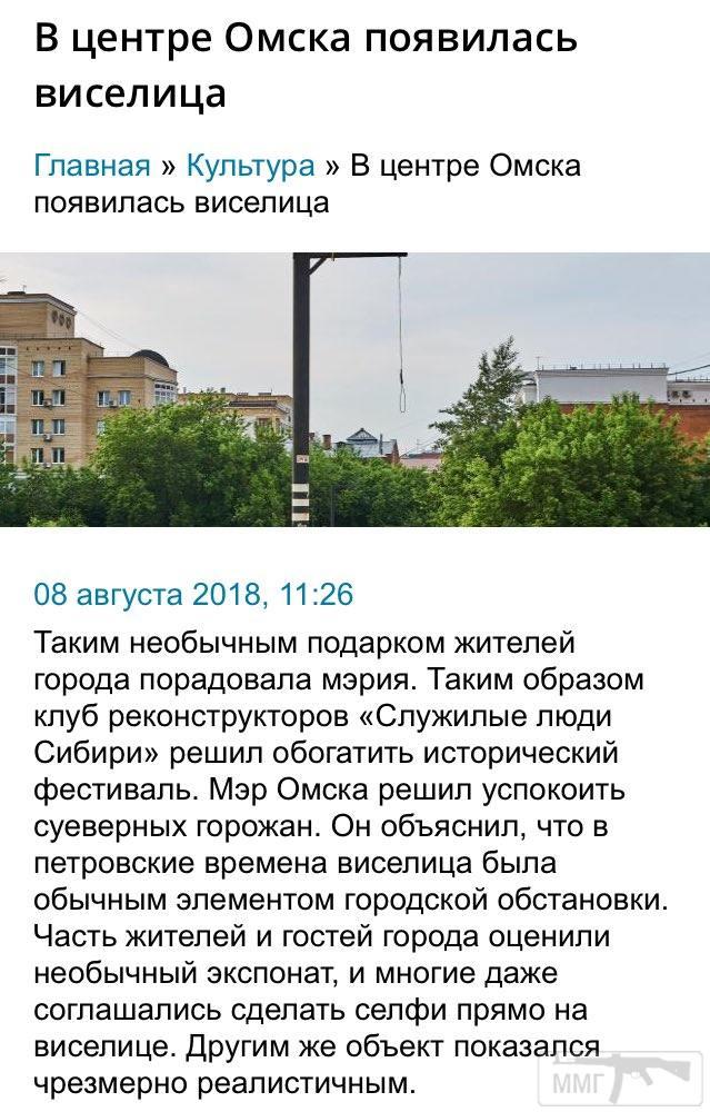 33066 - А в России чудеса!