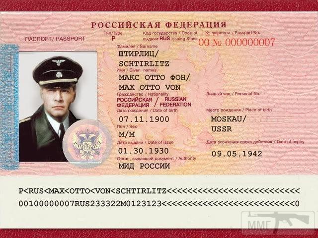 33072 - Военное фото 1941-1945 г.г. Восточный фронт.