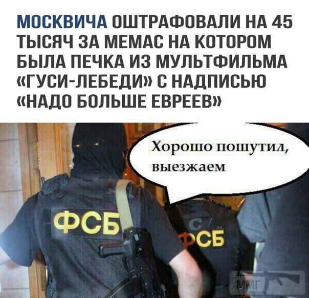 33074 - А в России чудеса!
