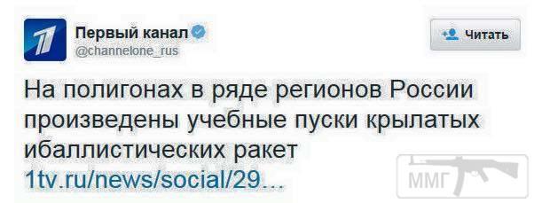 33075 - А в России чудеса!
