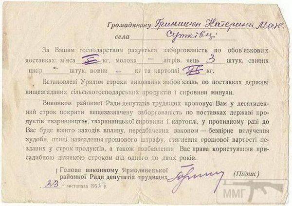 33087 - А в России чудеса!