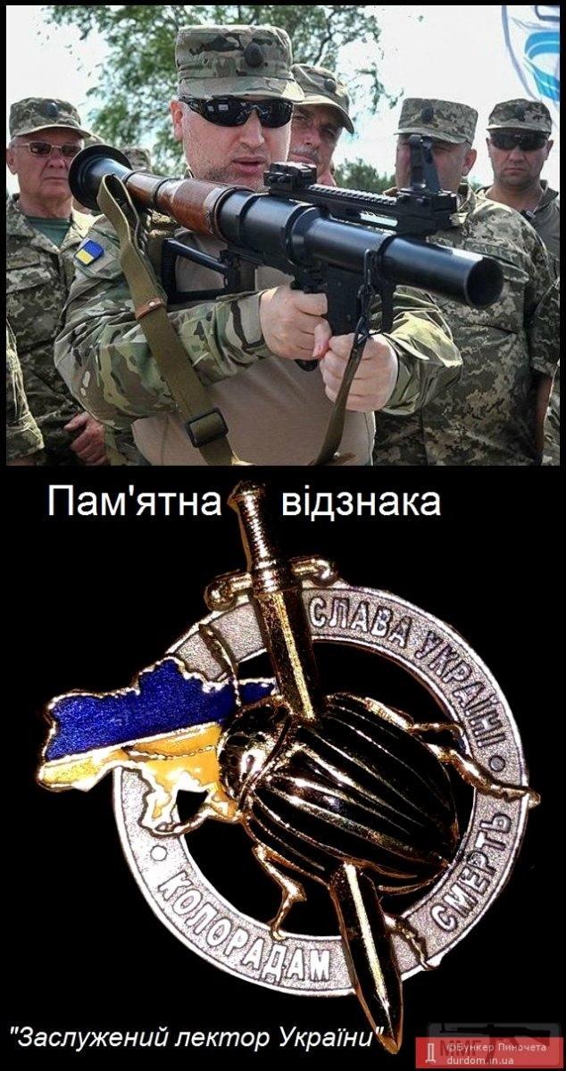 33105 - А в России чудеса!