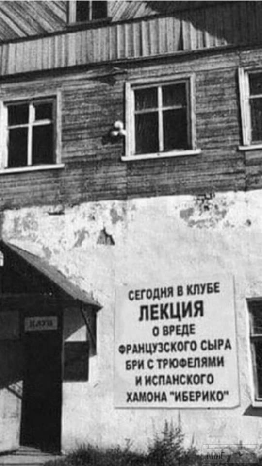 33110 - А в России чудеса!
