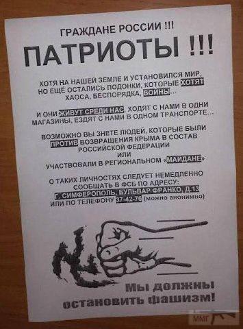 33111 - А в России чудеса!