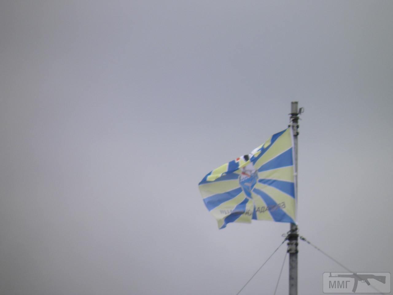 33124 - Воздушные Силы Вооруженных Сил Украины