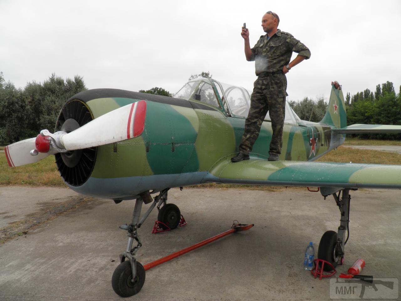 33125 - Воздушные Силы Вооруженных Сил Украины