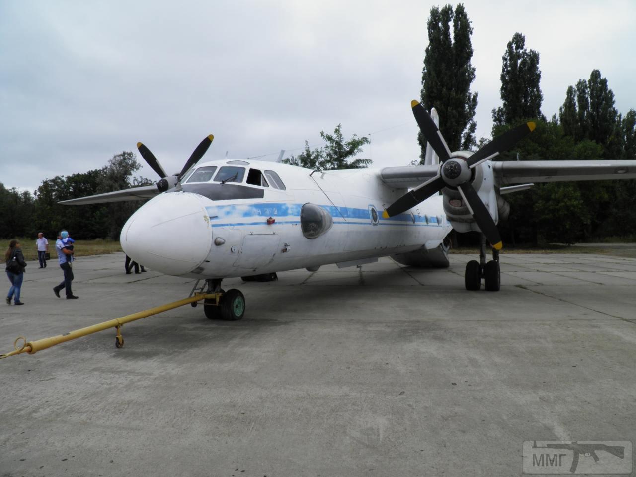33127 - Воздушные Силы Вооруженных Сил Украины