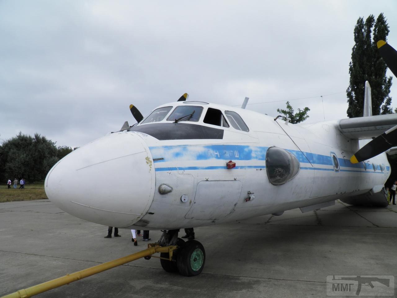 33128 - Воздушные Силы Вооруженных Сил Украины