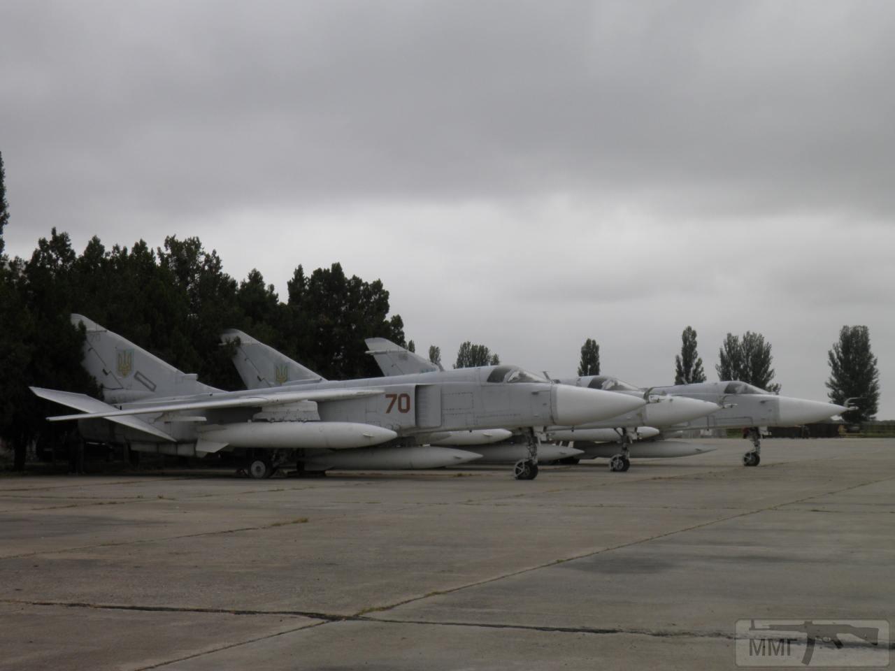 33130 - Воздушные Силы Вооруженных Сил Украины
