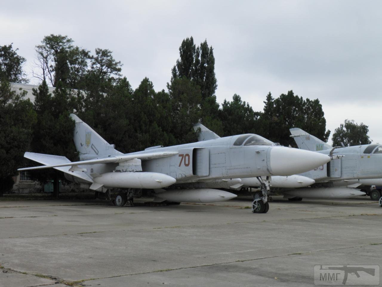 33131 - Воздушные Силы Вооруженных Сил Украины