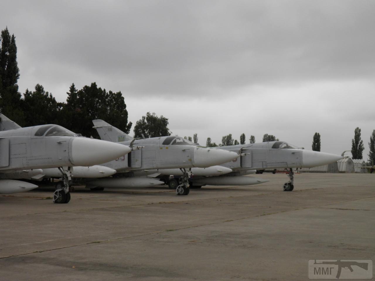 33132 - Воздушные Силы Вооруженных Сил Украины