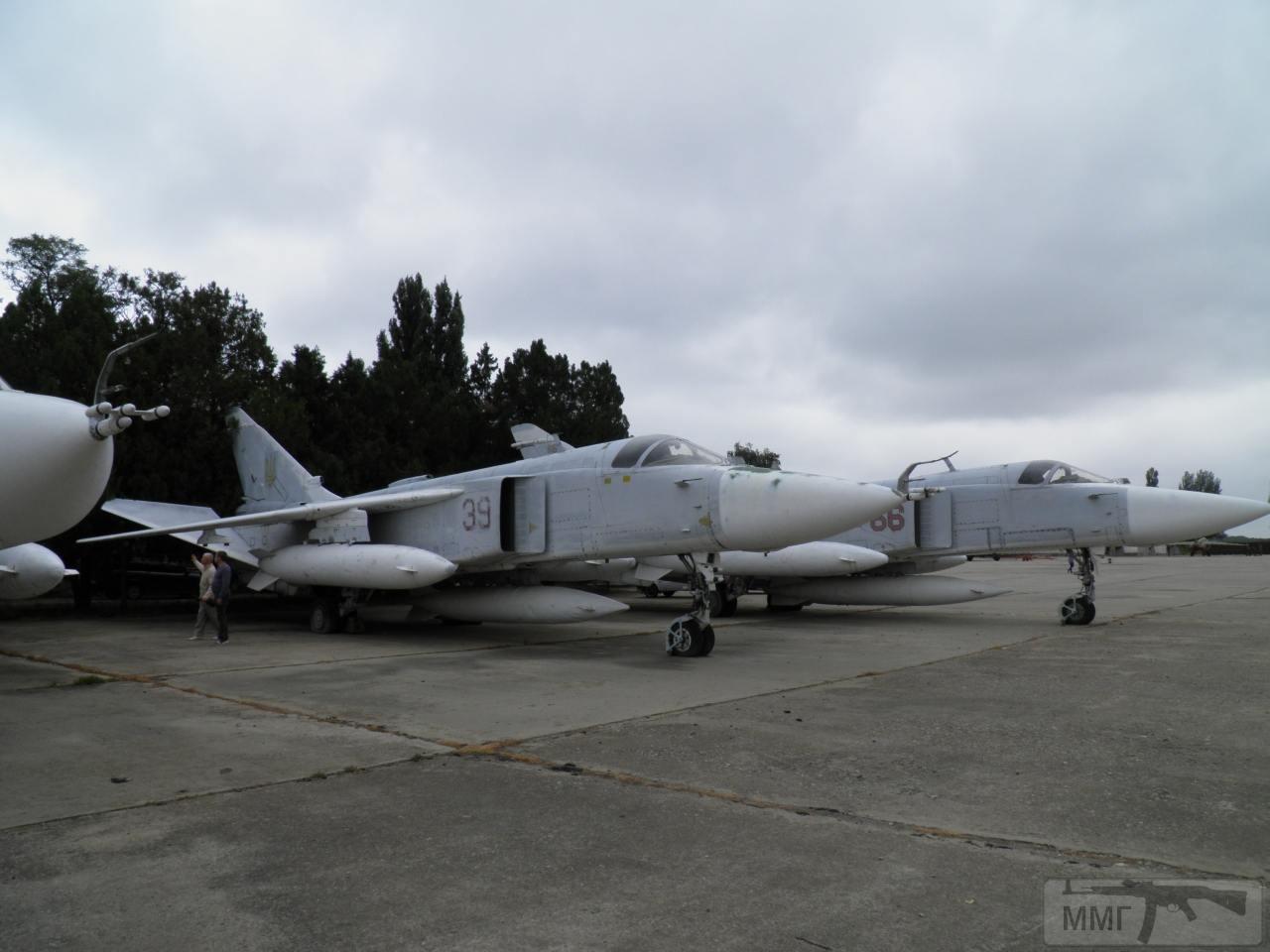 33133 - Воздушные Силы Вооруженных Сил Украины
