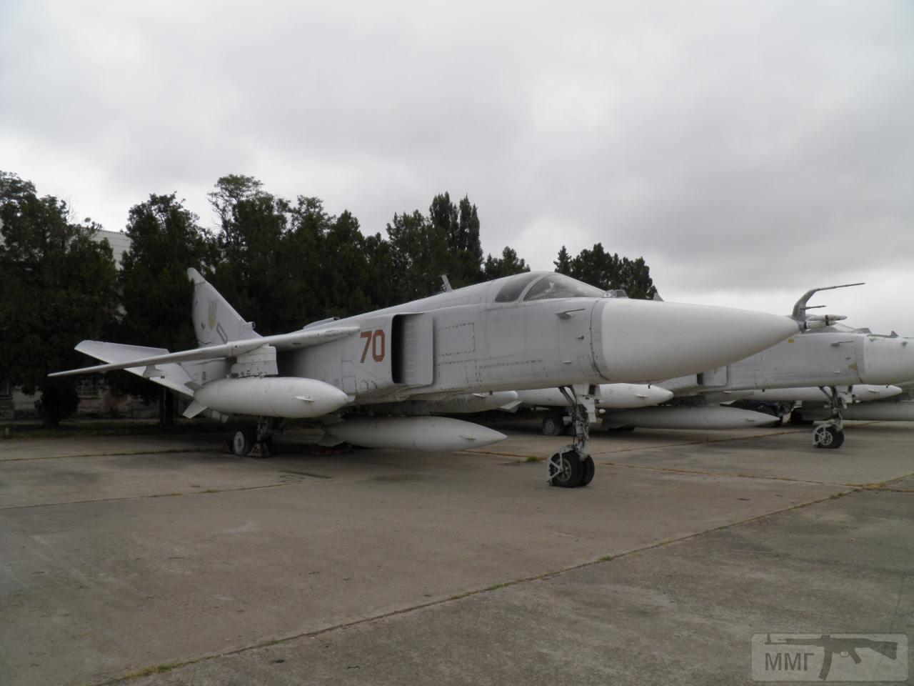 33134 - Воздушные Силы Вооруженных Сил Украины