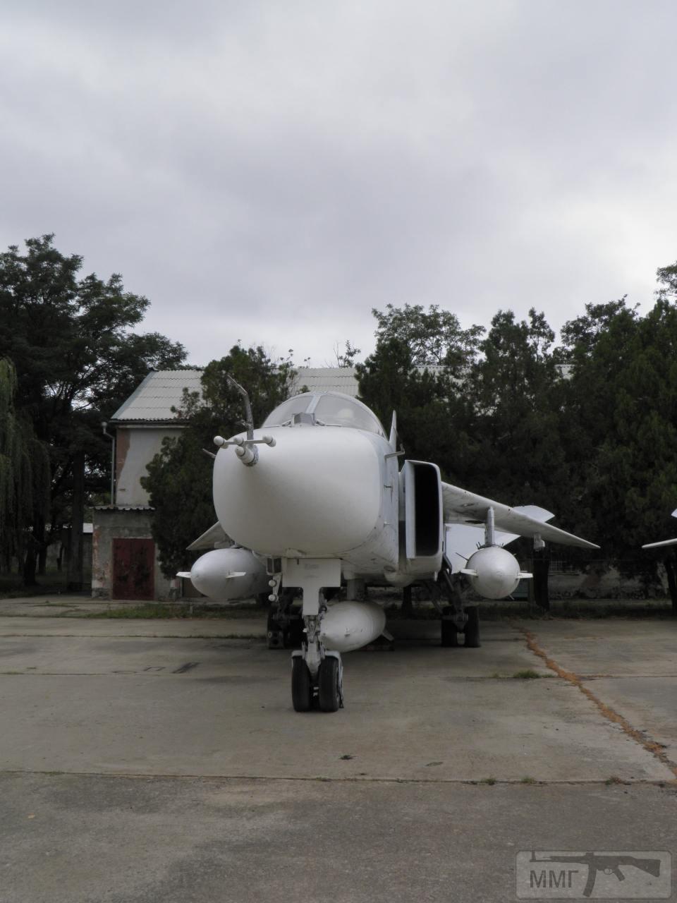 33135 - Воздушные Силы Вооруженных Сил Украины