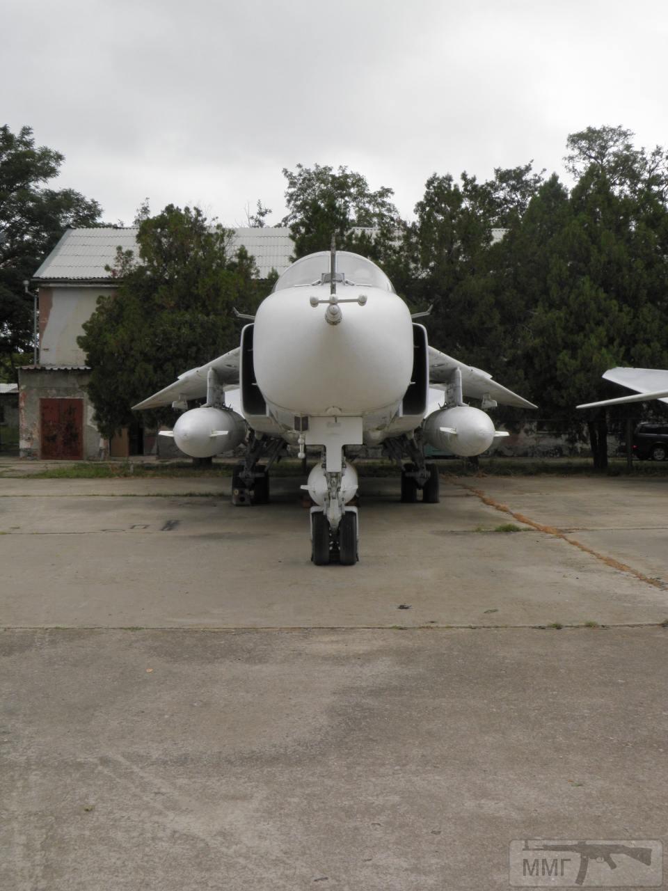 33136 - Воздушные Силы Вооруженных Сил Украины