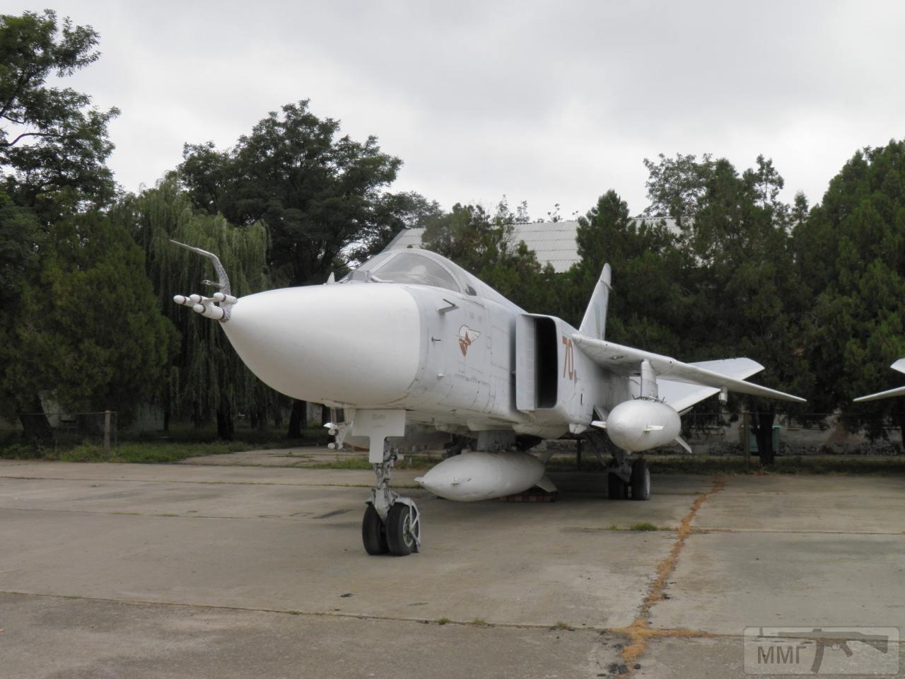 33137 - Воздушные Силы Вооруженных Сил Украины