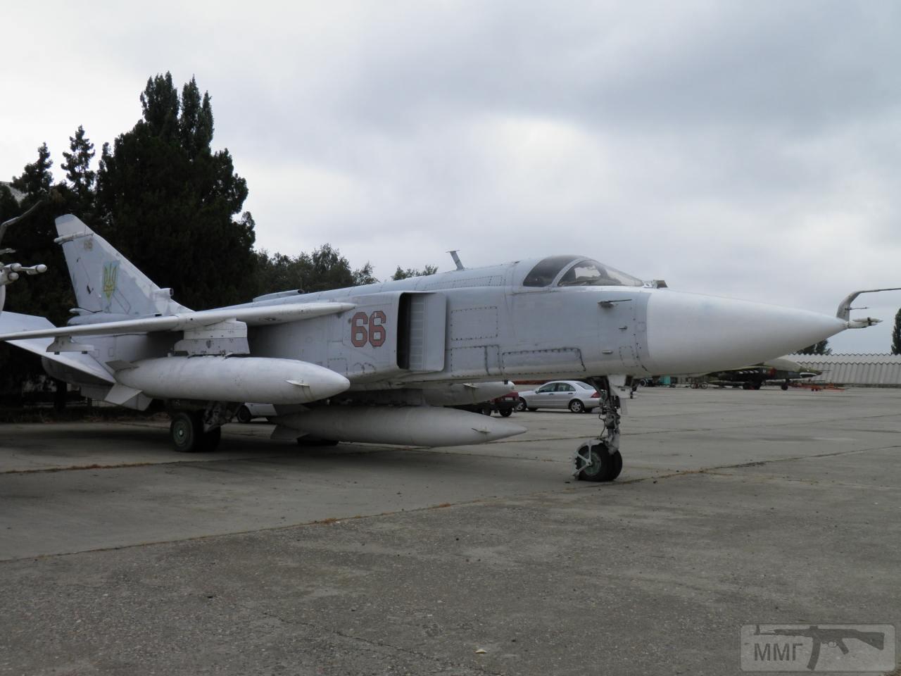 33138 - Воздушные Силы Вооруженных Сил Украины