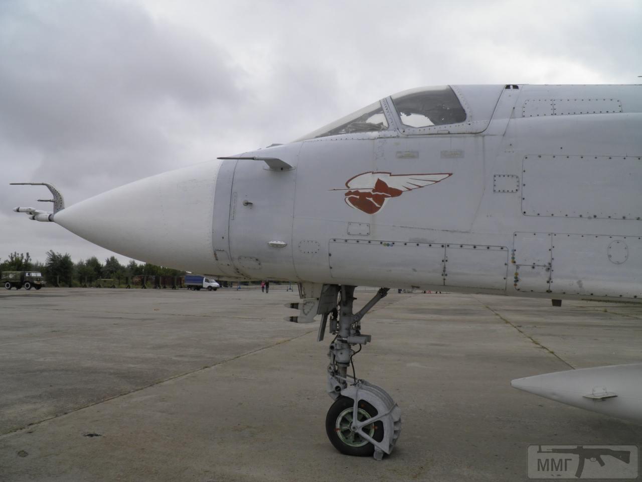 33139 - Воздушные Силы Вооруженных Сил Украины