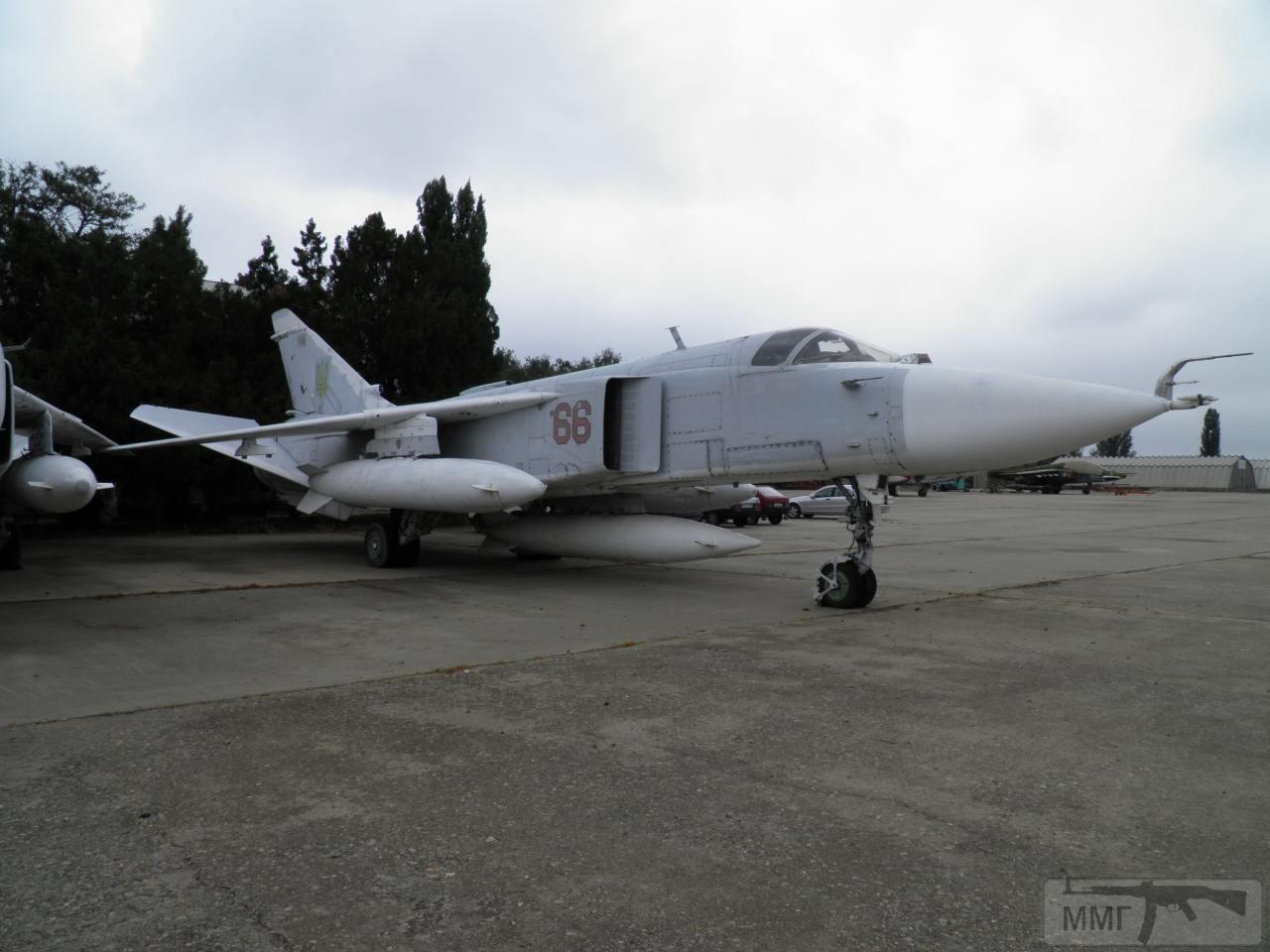 33140 - Воздушные Силы Вооруженных Сил Украины