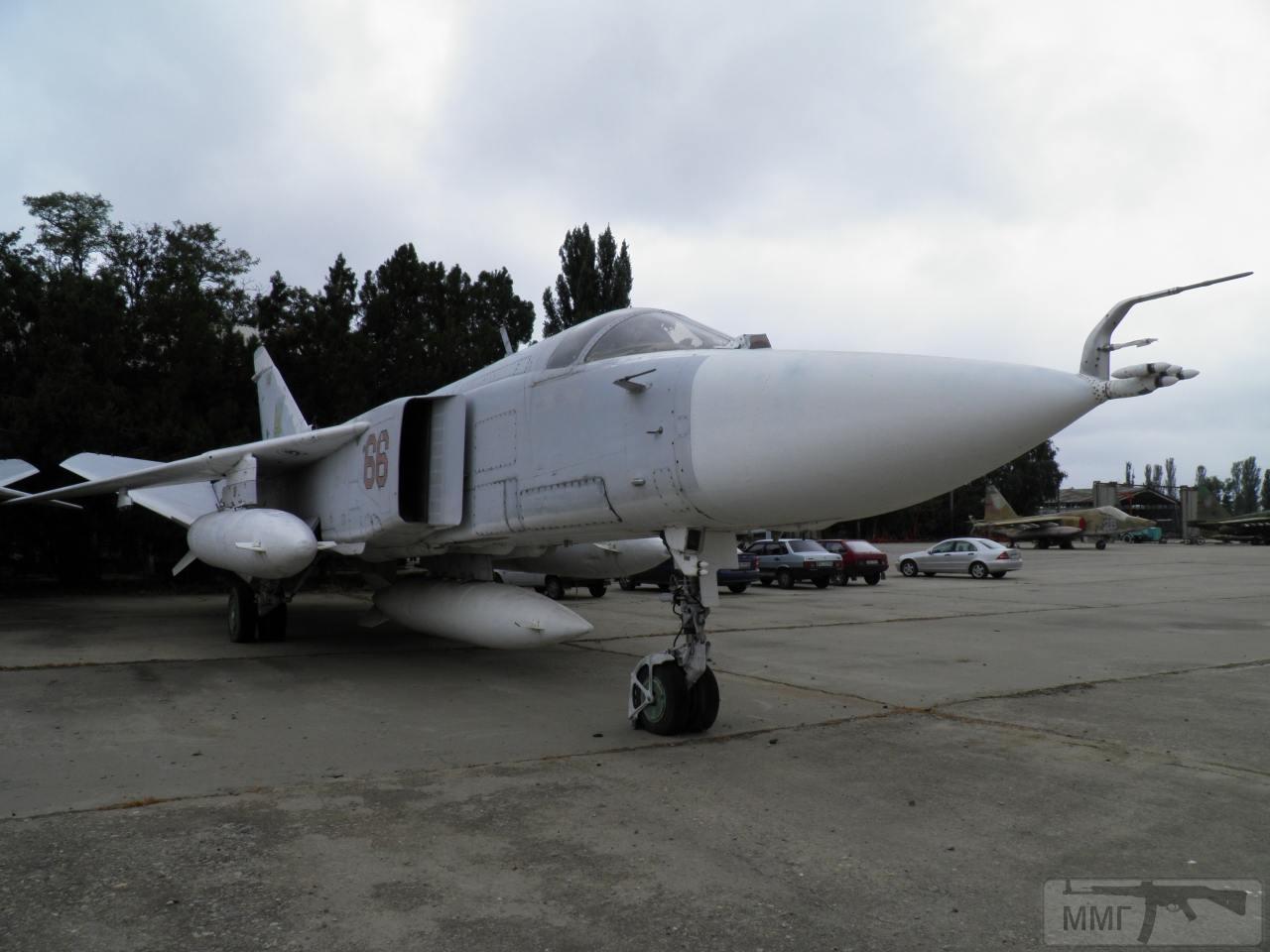 33141 - Воздушные Силы Вооруженных Сил Украины