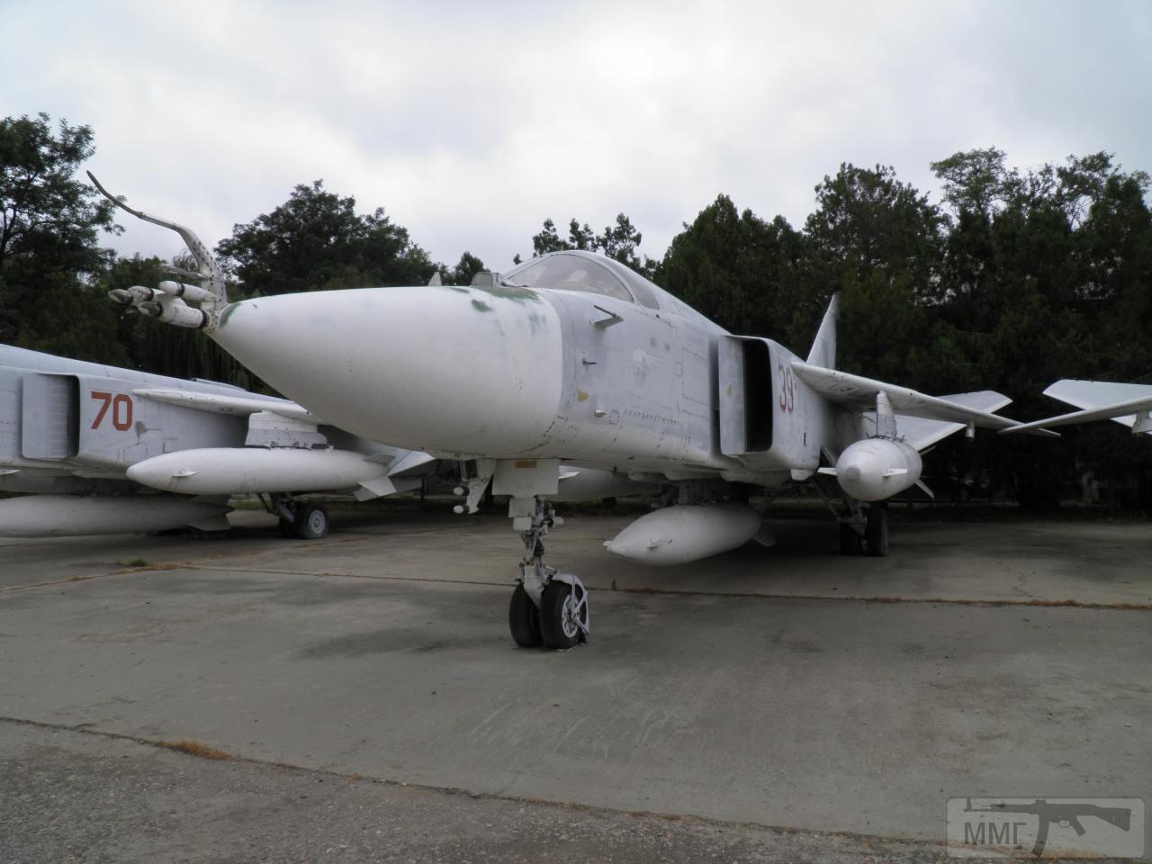 33142 - Воздушные Силы Вооруженных Сил Украины