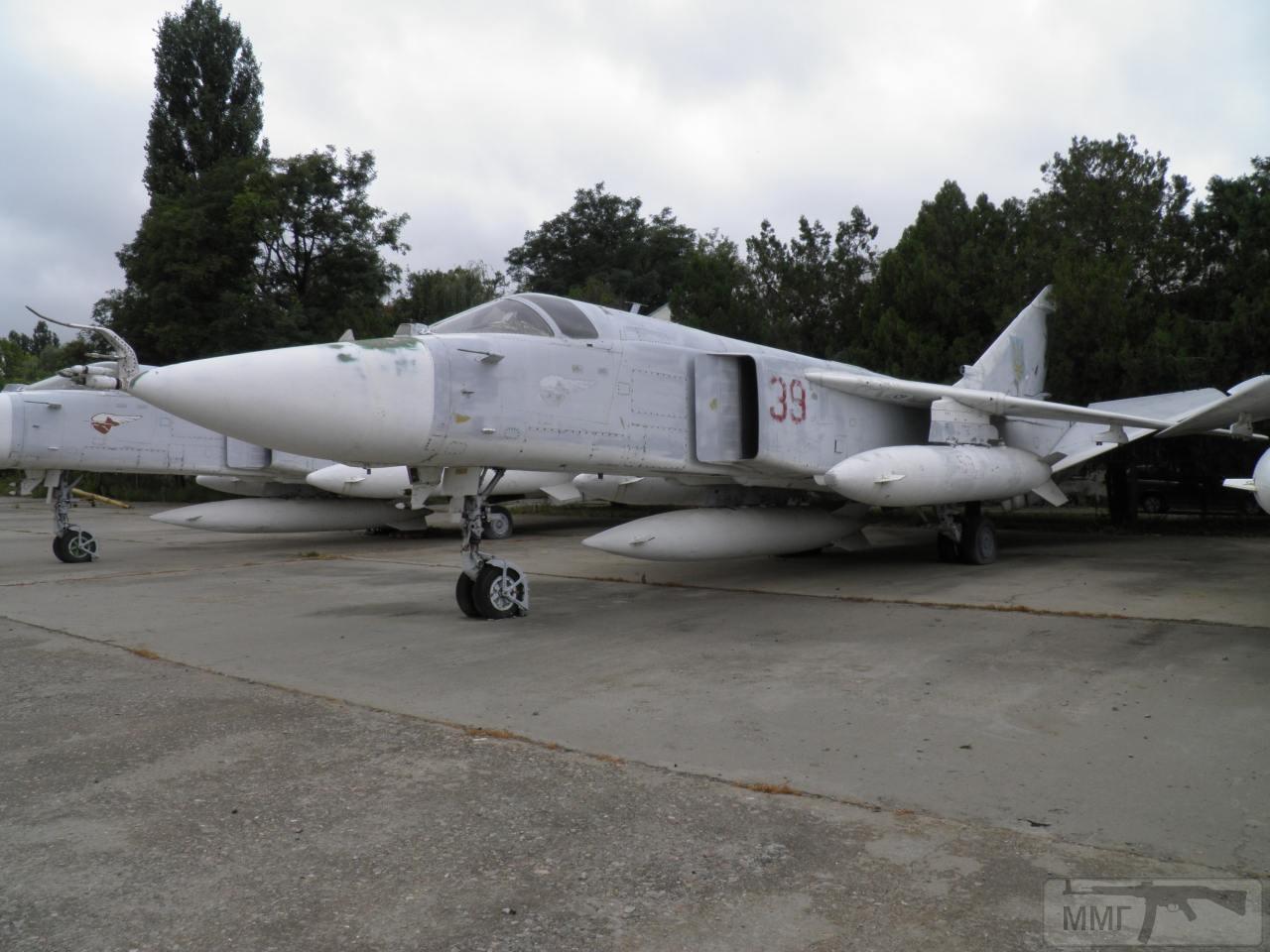 33143 - Воздушные Силы Вооруженных Сил Украины