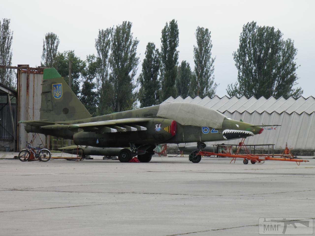 33144 - Воздушные Силы Вооруженных Сил Украины