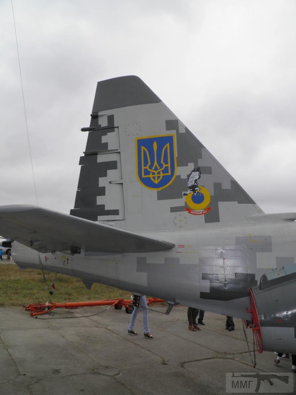 33145 - Воздушные Силы Вооруженных Сил Украины