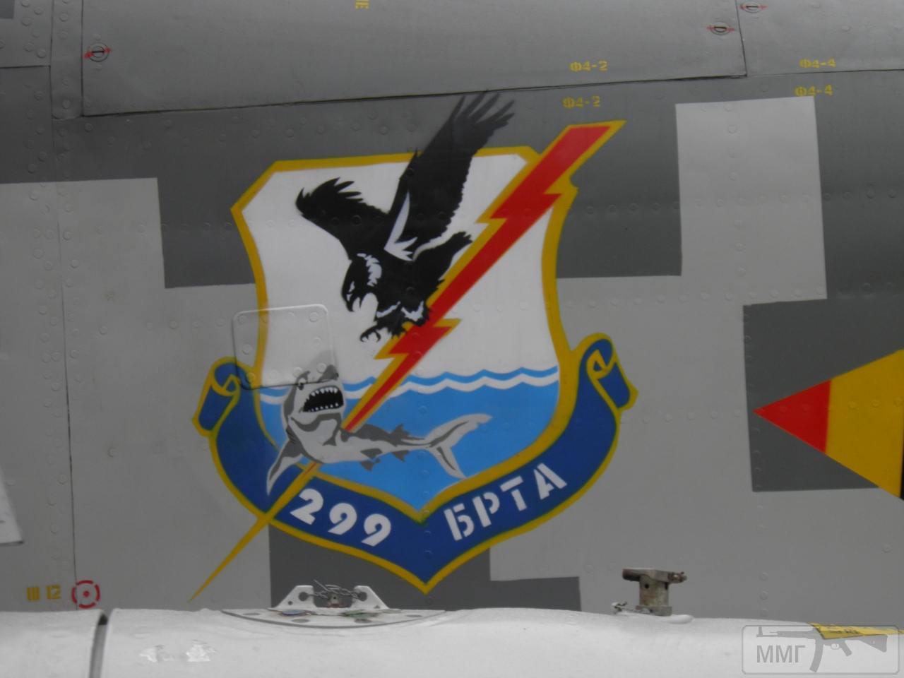33146 - Воздушные Силы Вооруженных Сил Украины