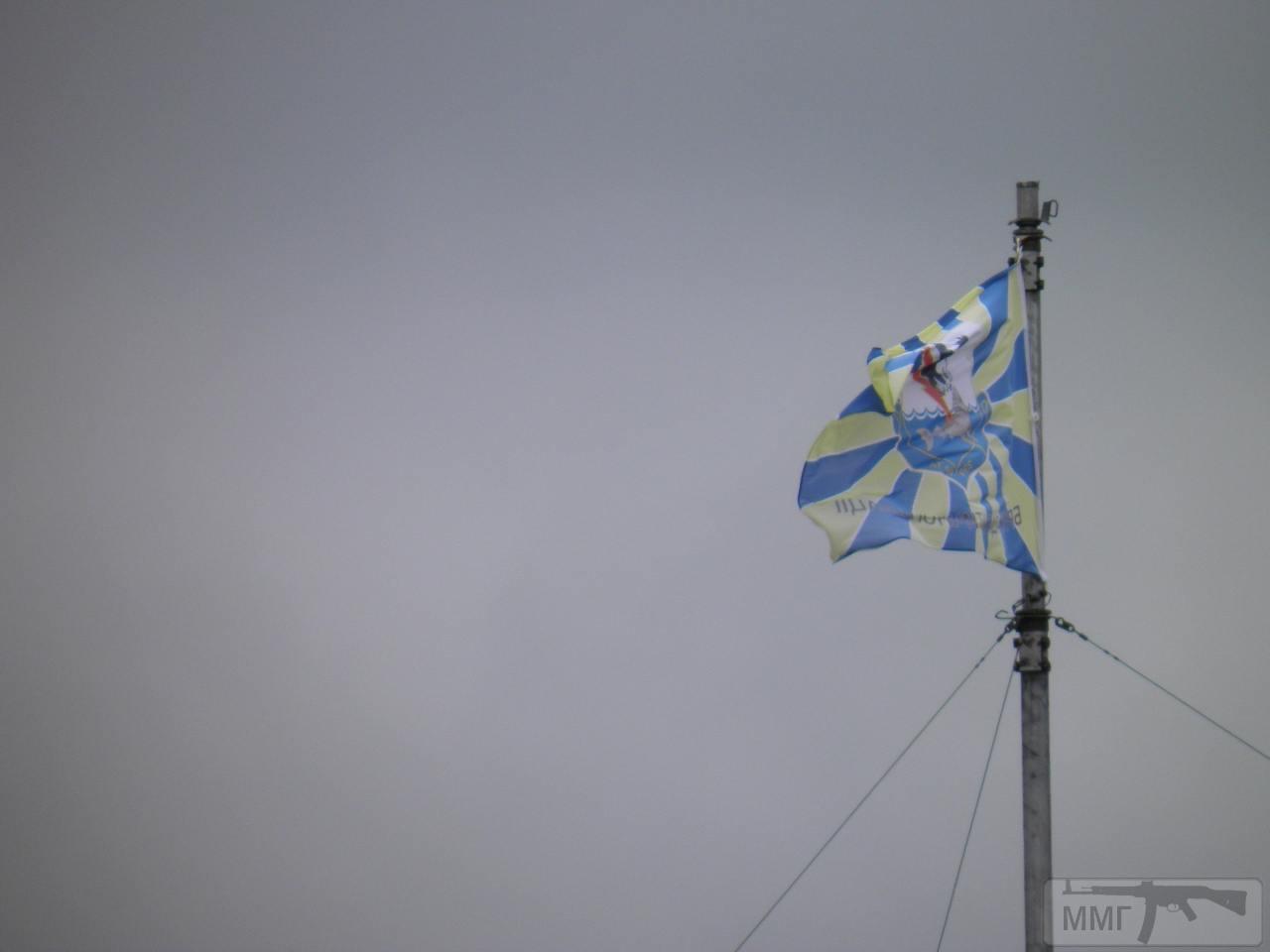 33149 - Воздушные Силы Вооруженных Сил Украины