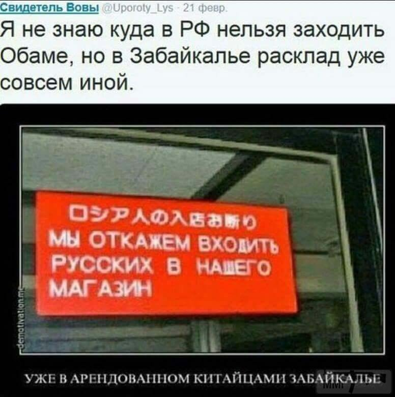 33178 - А в России чудеса!
