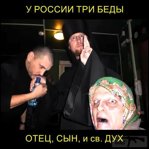 33182 - А в России чудеса!