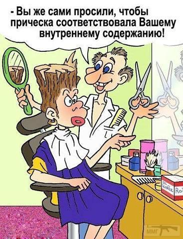 33184 - А в России чудеса!