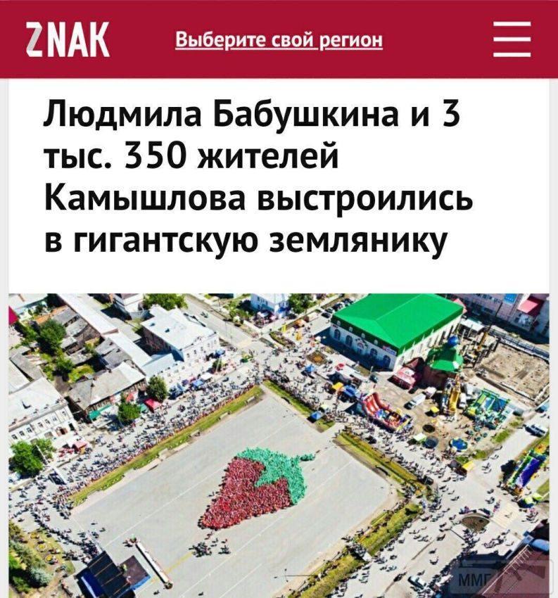 33199 - А в России чудеса!