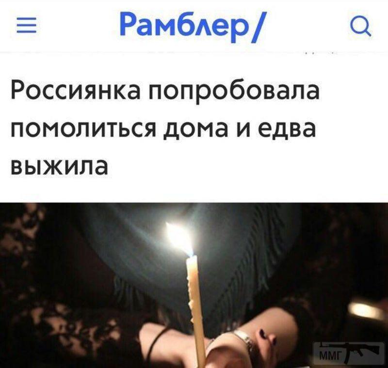33201 - А в России чудеса!