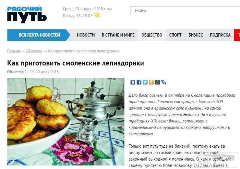 33205 - А в России чудеса!