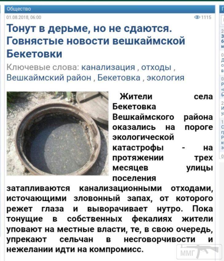 33206 - А в России чудеса!
