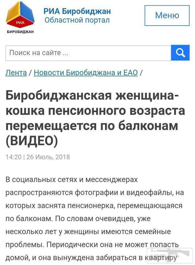 33208 - А в России чудеса!
