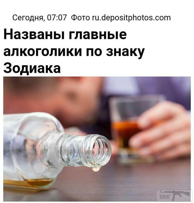 33209 - А в России чудеса!