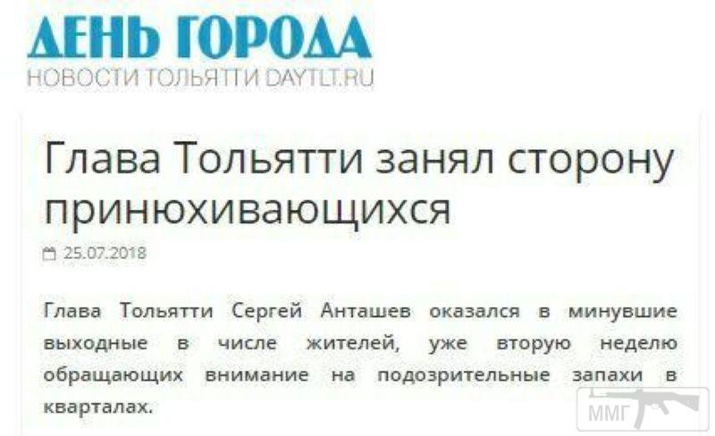 33211 - А в России чудеса!