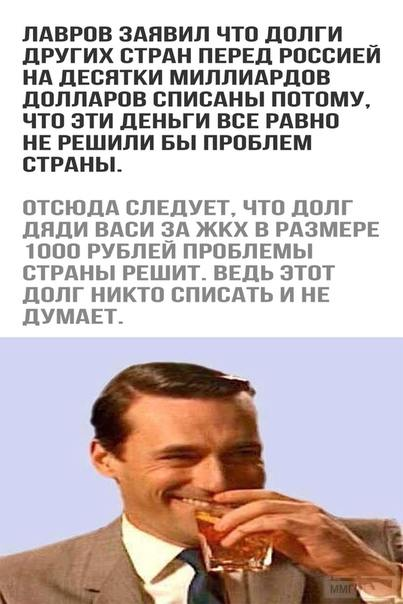 33260 - А в России чудеса!