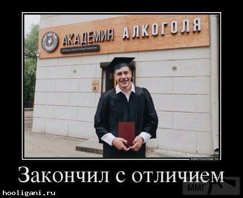 33261 - Пить или не пить? - пятничная алкогольная тема )))