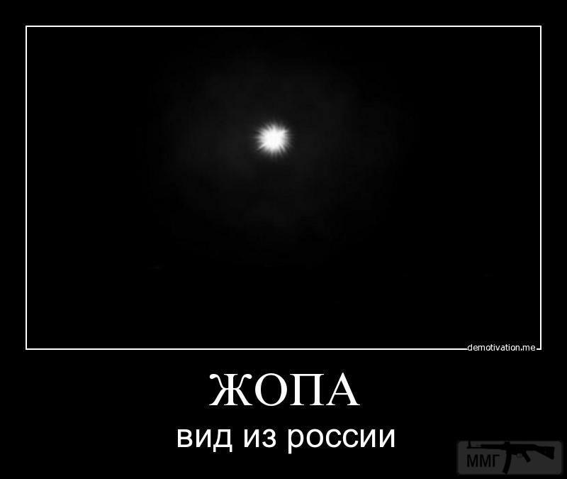 33267 - А в России чудеса!