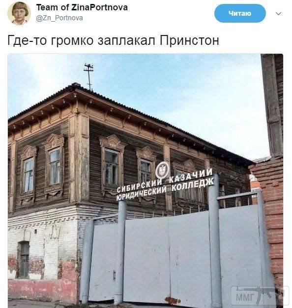 33268 - А в России чудеса!