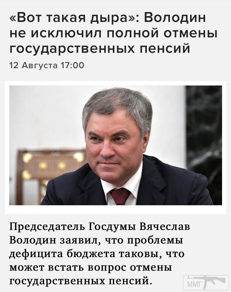 33269 - А в России чудеса!