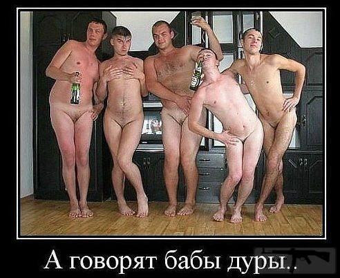 33294 - А в России чудеса!