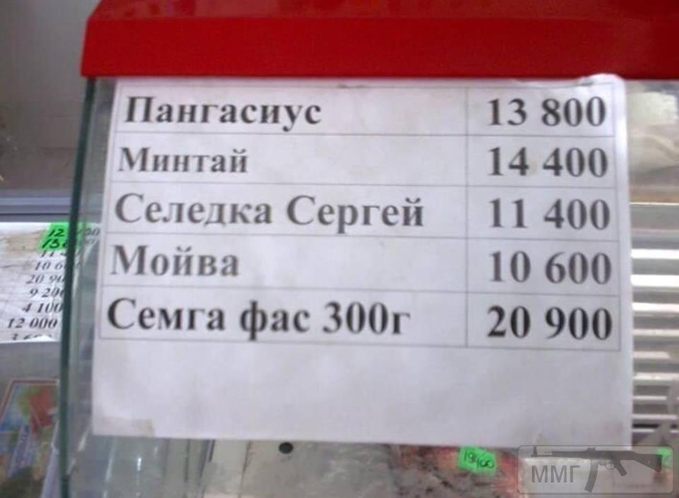 33312 - А в России чудеса!