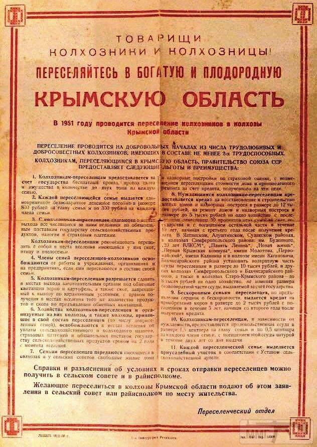 33313 - А в России чудеса!