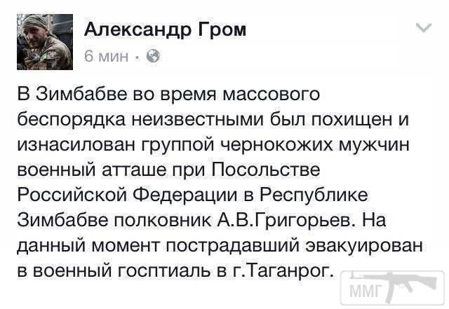 33314 - А в России чудеса!